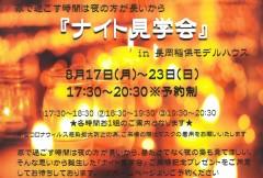 SKM_C25820080316200